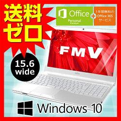 富士通FMVLIFEBOOKFMVA30XW(アーバンホワイト)