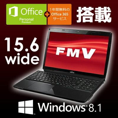ノートパソコン 新品 Office付き Windows8.1 富士通 FMV LIFEBOOK…
