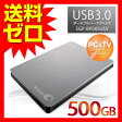 Seagate HDD ポータブル ハードディスク Backup Plus Slim USB3.0 500GB シルバー ☆SGP-BP005USV★【送料無料】【あす楽】|1702ELZT^