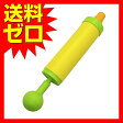 ペットボトルつぶし 吸いまっせ! 圧縮 YR-001SU 1000円ポッキリ ポイント2倍 送料無料