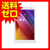 ZenPad 7.0(7インチ/ホワイト/Android 5.1.1/Qualcomm Snapdragon 210/RAM 2GB/LTE対応) ASUS JAPAN☆Z370KL-WH16★【送料無料】【あす楽】|1202SNZC^