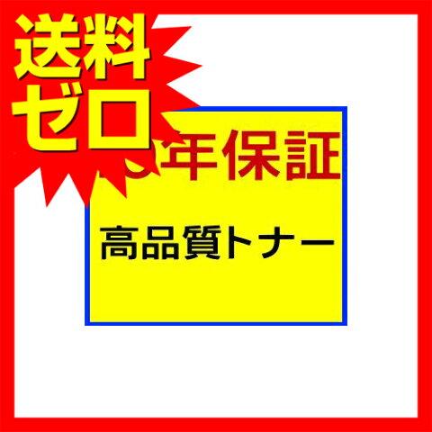 トナーカートリッジ OKI☆TNR-M4B★【送料無料】【あす楽】|1202SNZC^