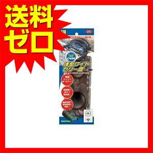 SANKO 浅型ワイドゼリー皿 エサ ゼリー カブト クワガタ 虫 昆虫  送料無料 ※商品は1点 (個) の価格になります。