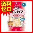 ペティオ ( Petio ) キャットSNACK 乾しカマ スライス 45g キャットフード 猫 ネコ ねこ キャット cat ニャンちゃん※商品は1点 ( 個 ) の価格になります。