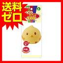 ウルマックスジャパンで買える「ペティオ ( Petio ぷにぷにやわらかTOY ヒヨコ 犬 イヌ いぬ ドッグ ドック dog ワンちゃん【 送料無料 】※商品は1点 ( 個 の価格になります。」の画像です。価格は1,021円になります。