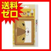 3DS用キャラカードケース アキラ先輩テレビで紹介 雑誌掲載 おしゃれ かわいい