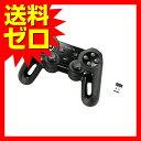 エレコム ワイヤレス ゲームパッド 13ボタン Xinput...