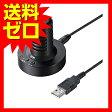 サンワサプライ WEB会議高感度USBマイク☆MM-MCUSB30★【送料無料】【あす楽】|1302SAZC^