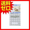 レック Liove 衣類収納袋 ( 防虫 防カビ 抗菌防臭 ) O-836 【 送料無料 】