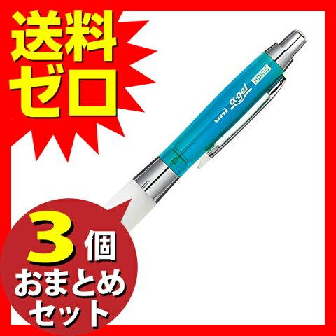 三菱鉛筆 シャープペン アルファゲル シャカシャカ機構 実用系 0.5mm クロムライトブルー ≪おまとめセット【 3個 】≫ 【 送料無料 】