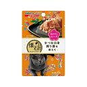 懐石レトルトかつお白身 削り節を添えて 魚介だしスープ ( KP10 ) 40g 日清ペットフード キャットフード 猫 ネコ ねこ キャット cat ニャンちゃん※商品は1点 ( 個 ) の価格になります。