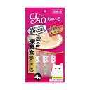 チャオ ( CIAO ) CIAOちゅーる 総合栄養食 まぐろ 14g×4本 キャットフード 猫 ネコ ねこ キャット cat ...