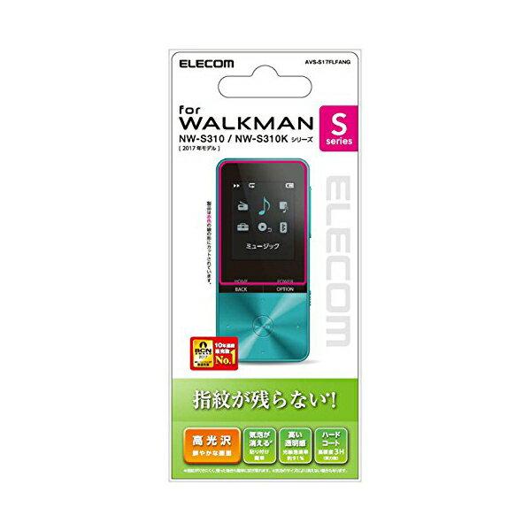 PCアクセサリー, 液晶保護フィルム  Walkman S AVS-S17FLFANG S ELECOM