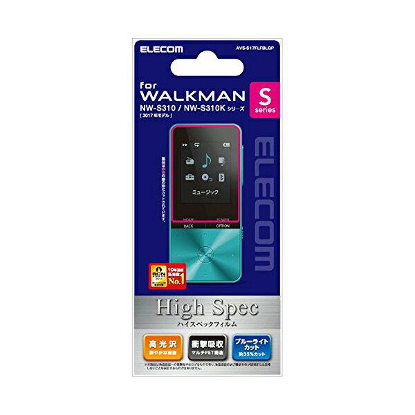 バッグ・ケース, その他  Walkman S AVS-S17FLFBLGP S ELECOM