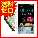 エレコム iPhoneX/フィルム/フルカバー/ガラス/ゴリラ/フレー...