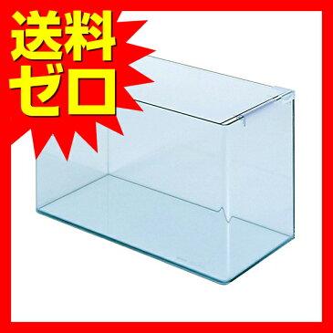 レグラスR−600 水槽
