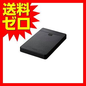 ロジテック HDDケース 2.5インチHDD+SSD USB3.0 LGB-PBPU3 エレコム / 2.5インチHDD+SSD / 【送料無料】 ELECOM