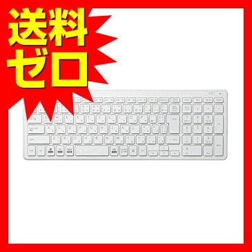 エレコム ワイヤレスコンパクトキーボード/パンタグラフ式/薄型/ホワイト☆TK-FDP099TWH★【あす楽】【送料無料】 1302ELZC^