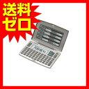 カシオ 電子辞書 ( 英和 和英 漢字 ) 50音配列キー XD−J55−N 商品は1個 ( 1点 ) のお値段です 【 送料無料 】