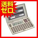 カシオ 漢字電子辞書 ( 漢字 四字熟語 ) XD−J25N 商品は1個 ( 1点 ) のお値段です 【 送料無料 】