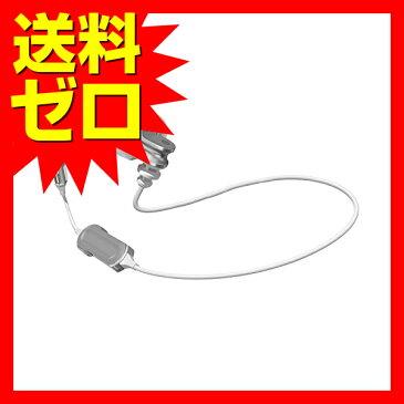 エレコム Bluetoothイヤホン/SL100/携帯/シルバー☆LBT-SL100MPSV★【あす楽】【送料無料】 1302ELZC^