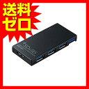サンワサプライ USB3.0SDカードリーダー付きハブ ( ブラック ) USB-HCS315BK USBハブ 3ポート USB3.0 カードリーダー付き SDカード、microSD ( マイクロSD ) カード対応 ブラック 【 あす楽 】