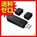 サンワサプライ TYPE-Cコンパクトカードリーダー ADR-3TCMS6BK USB Type Cカードリーダー ( microSDXC / SDXC対応 )