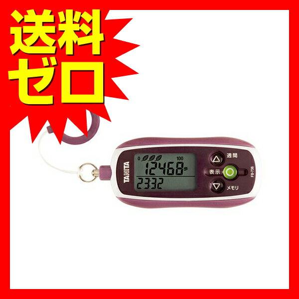 タニタ 3Dセンサー搭載歩数計(防犯ブザー付) パープル FB736PP 1805SDTT^