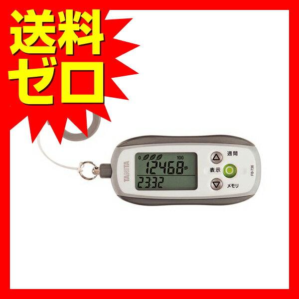 タニタ 3Dセンサー搭載歩数計(防犯ブザー付) グレー FB736GY 1805SDTT^