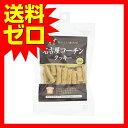 嘉 名古屋コーチンクッキー 50g ドッグフード ドックフート 犬 イヌ いぬ ドッグ ドック dog ワンちゃん【 送料無料 】※商品は1点 ( 個 ) の価格になります。