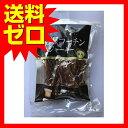 嘉 名古屋コーチンジャーキー 40g ドッグフード ドックフート 犬 イヌ いぬ ドッグ ドック dog ワンちゃん【 送料無料 】※商品は1点 ( 個 ) の価格になります。