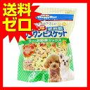 ドギーマン 犬用おやつ おなかにやさしいちっちゃな低脂肪ワンワンビスケット 5つのお野菜ミックス 450g ドッグフード ドックフート 犬 イヌ いぬ ドッグ ドック dog ワンちゃん※商品は1点 ( 個 ) の価格になります。