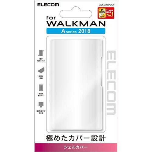 デジタルオーディオプレーヤー用アクセサリー, デジタルオーディオプレーヤーケース  Walkman A 2018 NW-A50 AVS-A18PVCR ELECOM
