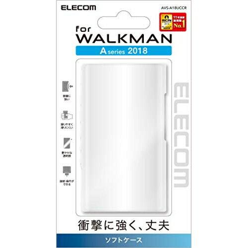 デジタルオーディオプレーヤー用アクセサリー, デジタルオーディオプレーヤーケース  Walkman A 2018 NW-A50 A NW-A50 AVS-A18UCCR ELECOM
