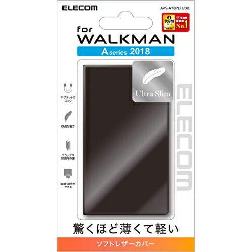 デジタルオーディオプレーヤー用アクセサリー, デジタルオーディオプレーヤーケース  Walkman A 2018 NW-A50 A NW-A50 AVS-A18PLFUBK ELECOM