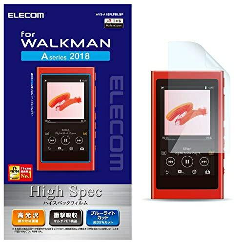スマートフォン・携帯電話アクセサリー, 液晶保護フィルム  WALKMAN A50 3H Walkman A 2018 NW-A50 AVS-A18FLFBLGP ELECOM
