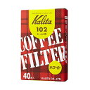 カリタ コーヒーフィルター 10...