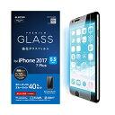 エレコム iPhone8 Plus フィルム ガラス 0.3