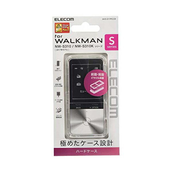 ポータブルオーディオプレーヤー, その他  Walkman S AVS-S17PCCR S ELECOM