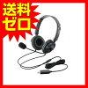 エレコム ヘッドセット USB マイク 両耳 オーバーヘッド 1.8m 折り畳み式 40mmドラ...