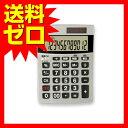 アスカ C1225S 消費税電卓 Sサイズ シルバ※商品は1点個の価格になります。|1805GRTT^