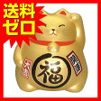 萬古焼 風水 まる福猫貯金箱 金 MR2324 おしゃれ かわいい|1805SDTT^