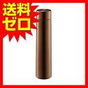 サプリカ 超スリムマグ(230ml) ブラウン SU?02 おしゃれ かわいい|1805SDTT^