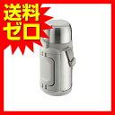 サプリカ ハンディスポーツボトル 1.2l SU?03 おしゃれ かわいい|1805SDTT^