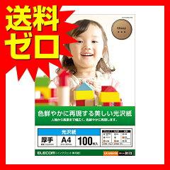 エレコム 写真用紙 光沢紙 厚手 A4サイズ 100枚入り 【日本製】 ☆EJK-GANA41…