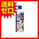 ヒカリ ( Hikari ) プロテクトX 500ml 【 送料無料 】 ※商品は1点 ( 個 ) の価格になります。