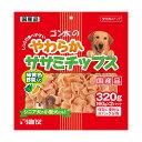 ゴン太のやわらかササミチップス 緑黄色野菜入 320g ドッグフード ドックフート 犬 イヌ いぬ ドッグ ドック dog ワンちゃん※商品は1点 ( 個 ) の価格になります。