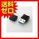 エレコム カードリーダー USB3.0 9倍速転送 microSD用 コネクタキャップ付 コンパクト設計 ブラック MR3-C008BK USB3.0対応microSD専用メモリカードリーダ 【 あす楽 】 ELECOM