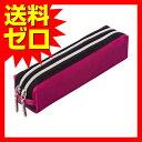 レイメイ藤井 ペンケース ダブルファスナー ピンク FY276P 人気商品 ※商品は1点 ( 本 ) の価格になります。