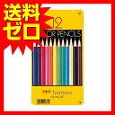 トンボ鉛筆 色鉛筆 NQ 12色 CB-NQ12C 人気商品...